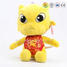 Dragón volador bebé de peluche, desdentado el juguete suave dragón
