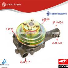 Pompe à eau Geniune Yuchai pour 373-1307010D