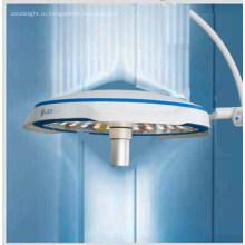 CRELED 5700/5500 хирургические бестеневые светильники Операционная Лампа