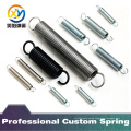 Swing Tension Springs (Can provide the material report)