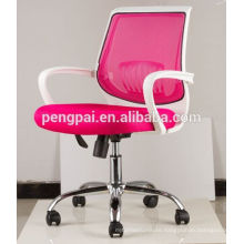 in vogue colorful frame mesh chair lady female computer work supplied