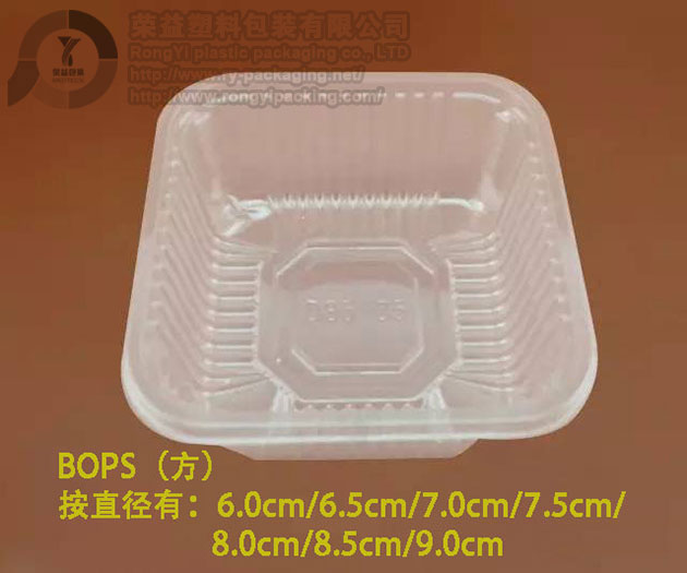 Gold Moon Cake Plastic Boxes