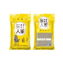 Vacuum Packaging Bags For Rice