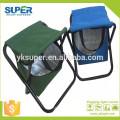 Маленький складной стул для палаток с кушетками