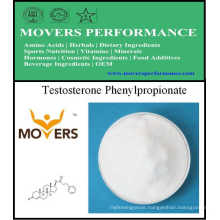 Steroid Powder Testosterone Phenylpropionate Pharmaceuticals