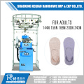 Moda Invisible Sock Knitting Machine Price
