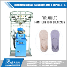 Factory source manufacturing for Single Cylinder Sock Knitting High-grade Invisible Sock Knitting Machine supply to Puerto Rico Importers