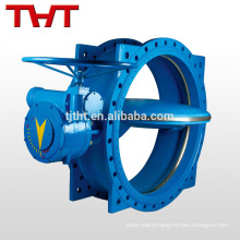 manual offset seat water works large diameter butterfly valve
