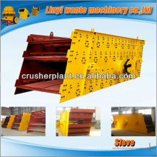 vibrating screen spare parts