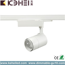Adjustable 30W LED Dimmable COB Track Lights 24°