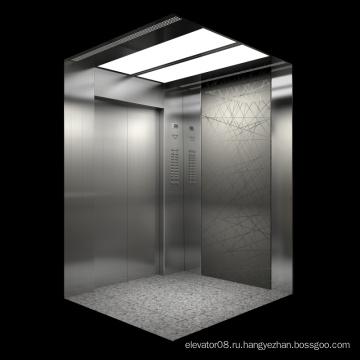Лифт Пассажирский лифт
