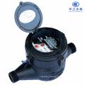 Multi Jet Plastic Water Meter (LXS-15E~LXS-25E)