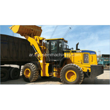 SEM 639C Wheel Loader