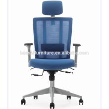 Профессиональные офисные кресла