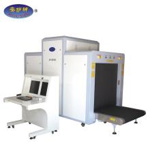 Inspecção de bagagem do aeroporto x máquina de triagem de raios
