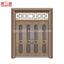 Buy Wholesale Direct von China niedrigeren Preis und vorne Haupt Design Tür