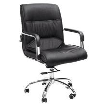 Chaise de bureau de réunion pivotante en cuir à dossier intermédiaire (HF-BLB53)