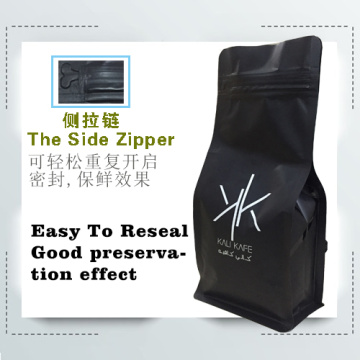 Custom Zipup Coffee Bag w/ Valve
