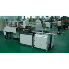 LY600ZZJ Automatic folding box combined machine
