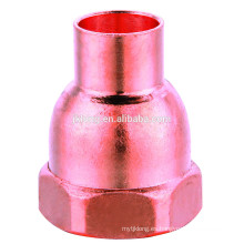 J9013 Adaptador de cobre hembra