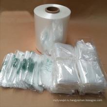 Супер прозрачная Полиолефиновая термоусадочная плоских пакетов для продуктов питания и статьи Оборачивая с FDA утвержденных (XFF15)