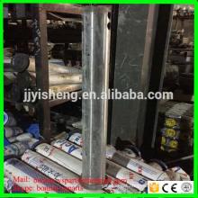 high quality hyundai R210LC-7 R250LC-7 excavator boom arm excavator bucket pin and bushing