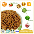 Organic /good quality dry dog food for puppy dog