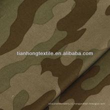 Камуфляж ткани печати