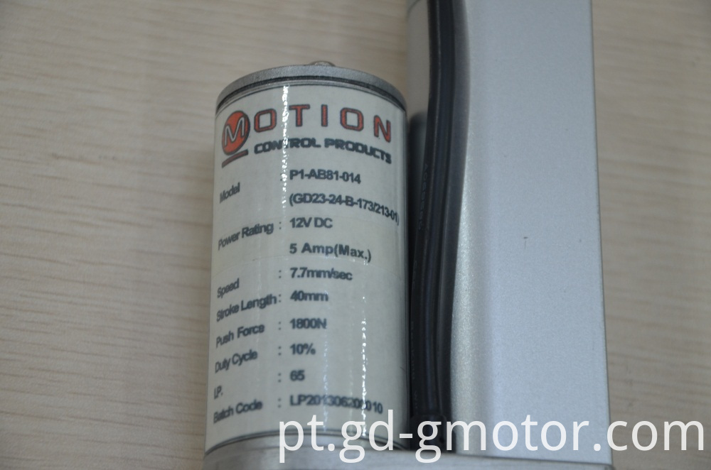 12v Linear Actuator