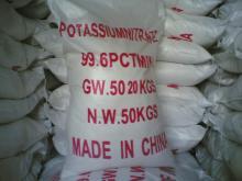 Fertilizer Potassium Nitrate 99.4%Min, Nitrate De Potassium Fertilizer (46-0-13.5)