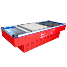 Sliding Glass Door Seafood Freezer