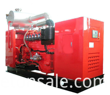 CUMMINS Natural Gas Generator Set