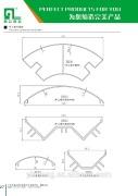 Aluminum profiles for clean room building