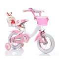 Pink color bike for children with plastic baskets