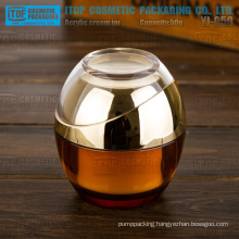 YJ-OH Seires new arrival 50g heavy high quality acrylic cosmetic jar