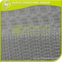 YT-0755 Polyester cushion mesh fabric