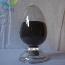 Oxyde de cobalt de haute qualité à prix compétitif