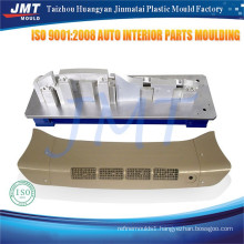 3D design OEM/ODM auto parts grill plastic injection molding