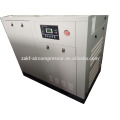 white 22kw 30hp direct air cooling compressor China
