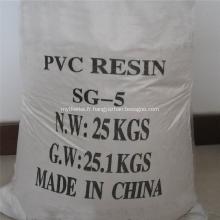 Matière première de PVC de résine de PVC