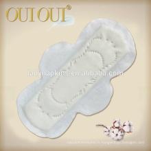 Tampons menstruels de beauté personnels de soin à vendre