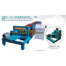 c steel roll forming machine,c purline roll forming machine