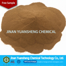 Sodium Lignosulfonate Dispering Pesticide for Dispersing (lignosulfonate)