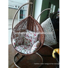 outdoor bird's nest rattan chairs