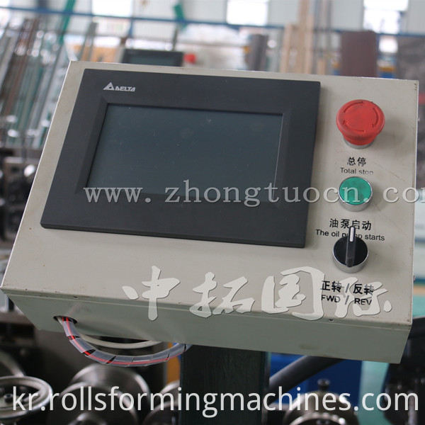 keel roll forming machine 4