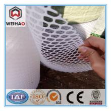 Rede de plástico de rede plástica plástica de plástico HDPE