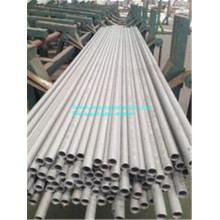 Heat Exchanger Tube ASTM A213