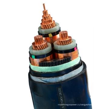 Электрический кабель питания