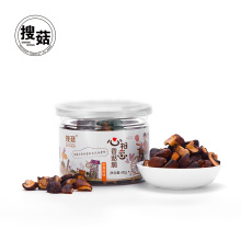 healthy chinese low fat halal snack foods canned shitake mushroom snack
