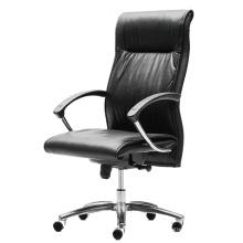 Chaise de bureau en cuir de direction ergonomique ergonomique moderne haut de gamme (HF-CH024A)